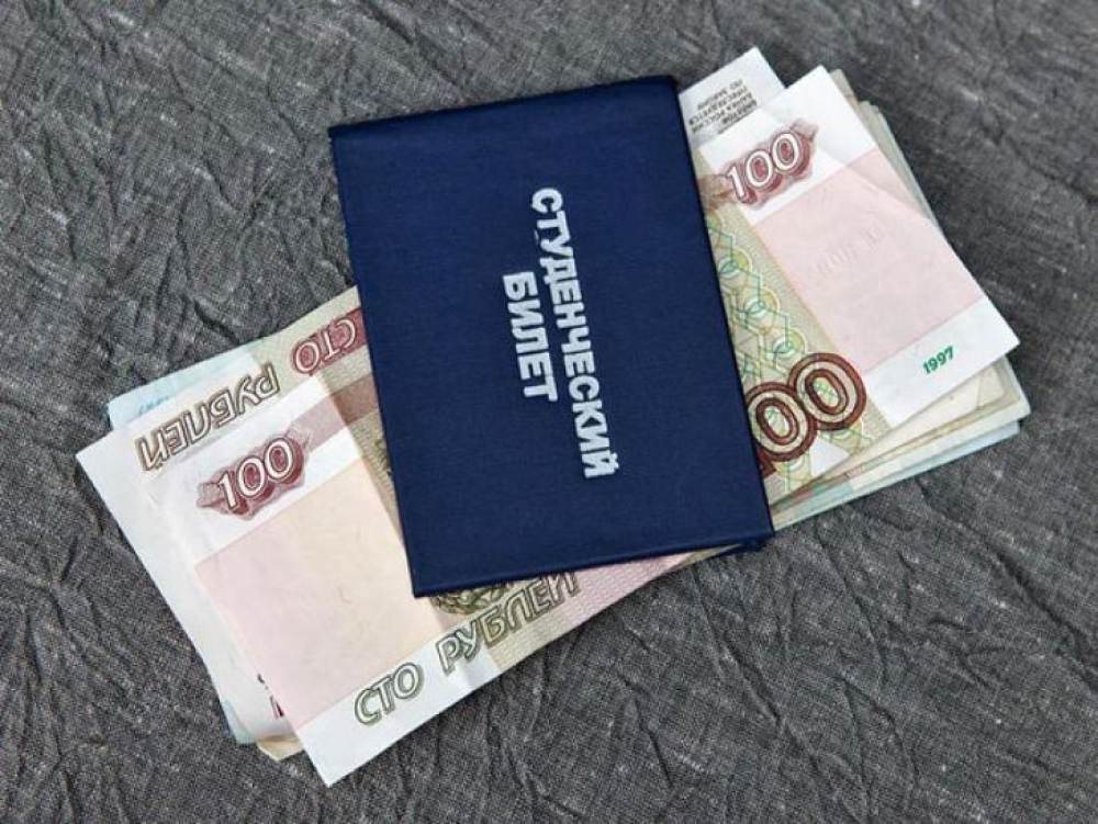 На стипендии студентам Тверской области направят 30 млн рублей