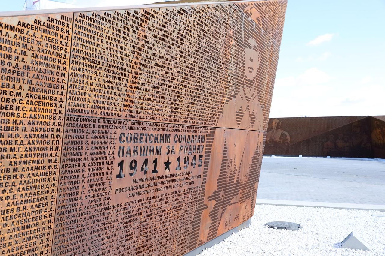 Музей Ржевского мемориала будет работать без выходных до 10 января