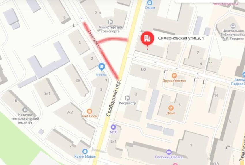 4 февраля в Твери частично перекроют Тверскую площадь
