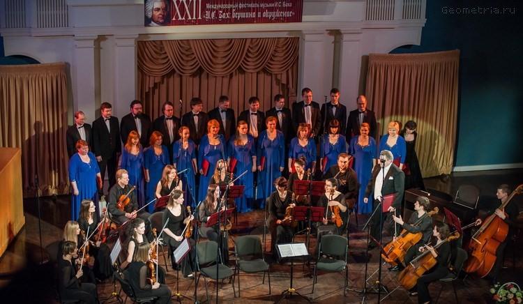 Тверская филармония приглашает на премьеру хорового триптиха