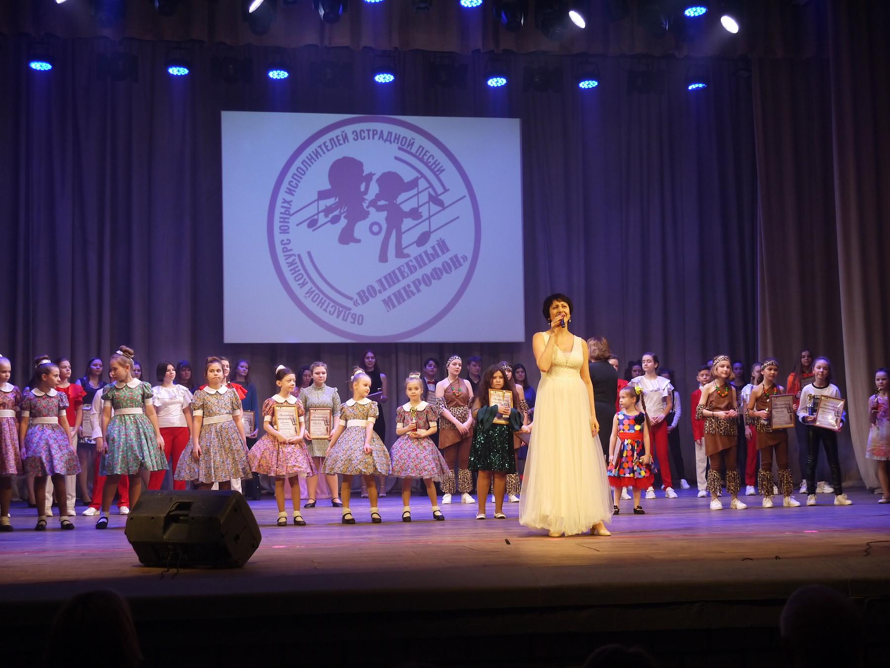 В Твери названы победители конкурса «Волшебный микрофон»
