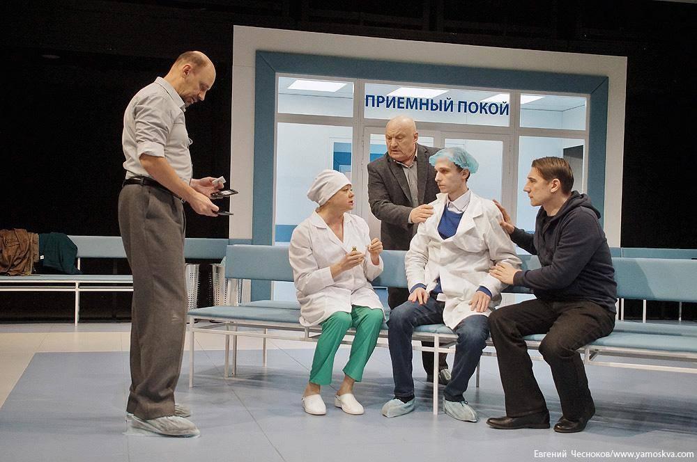 """""""Весы"""" Е.В Гришковца в Тверском театре драмы"""