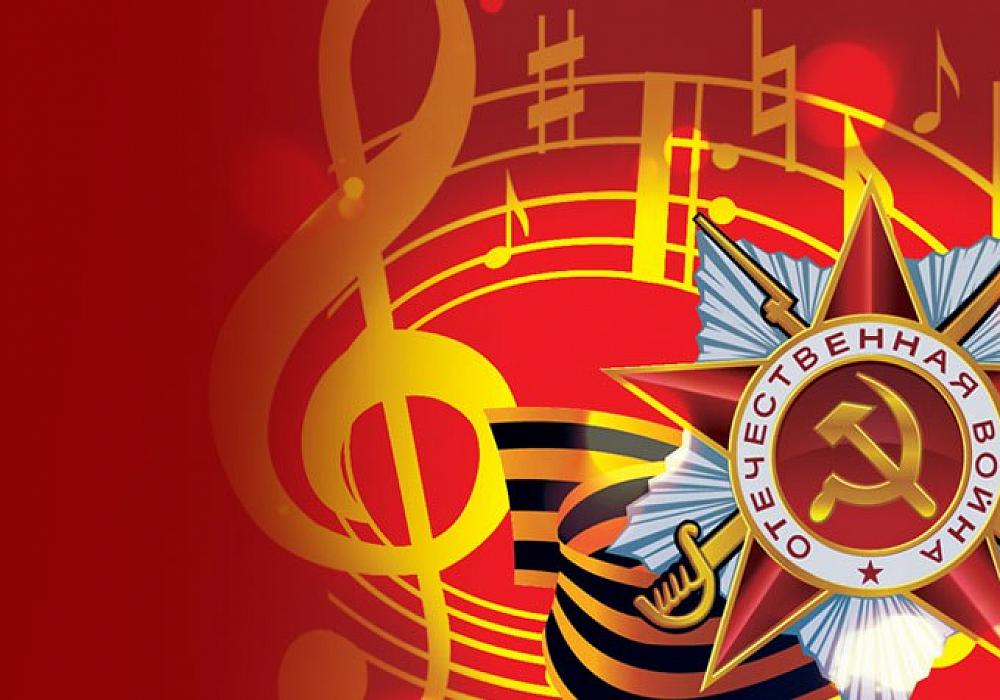 В Тверской области принимают заявки на конкурс патриотической песни «Свидетели русской славы»