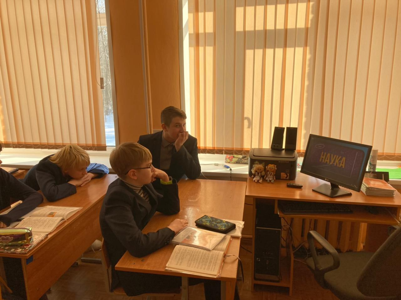 Ржевские школьники присоединились к открытому уроку в День российской науки