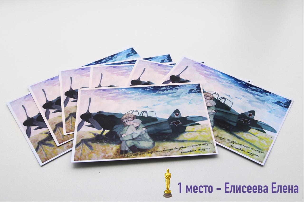Военнослужащие - срочники Тверской области получат по почте поздравительные открытки с Днём защитника Отечества