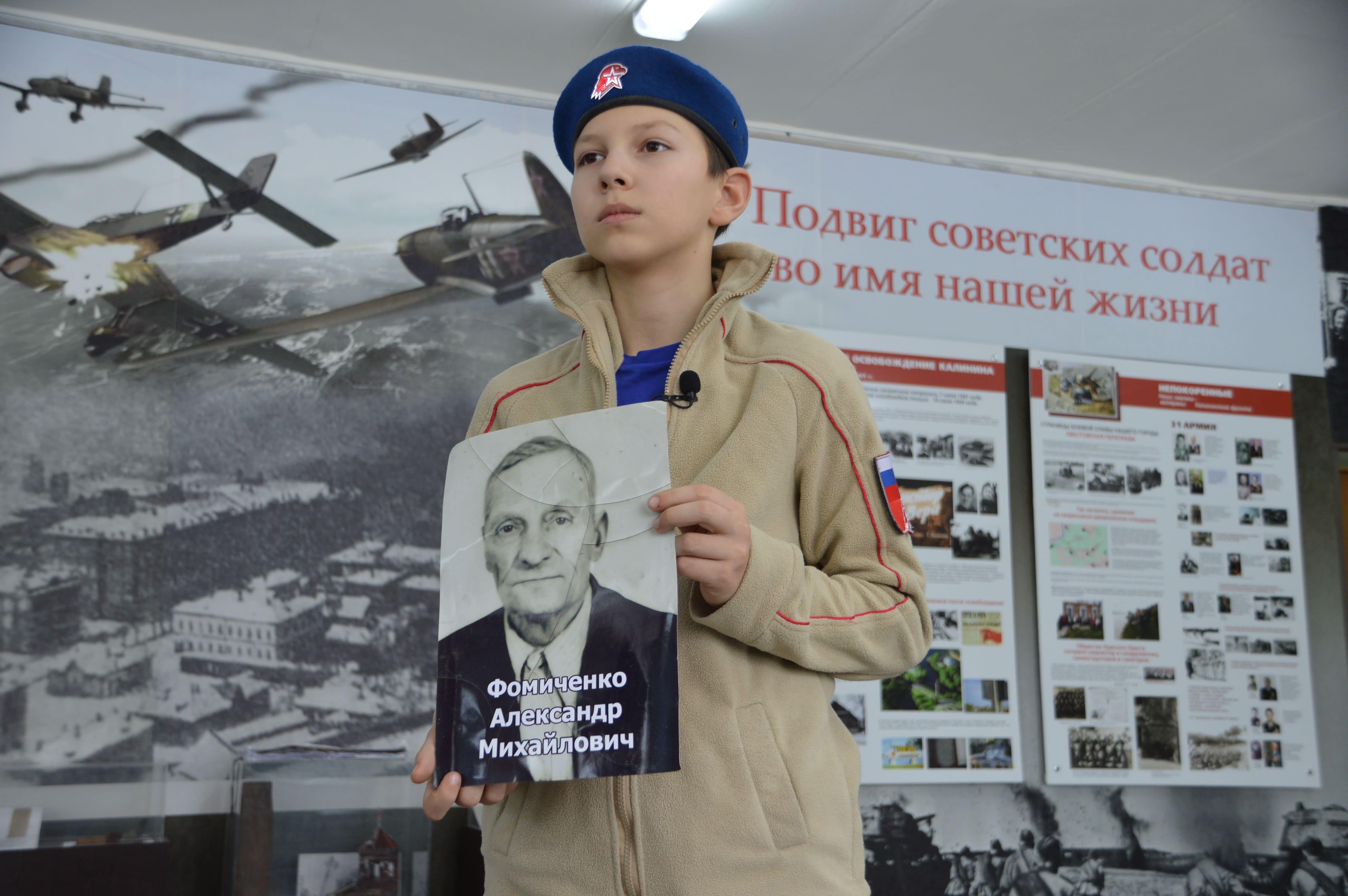 В Твери День защитника Отечества отмечают патриотическими акциями