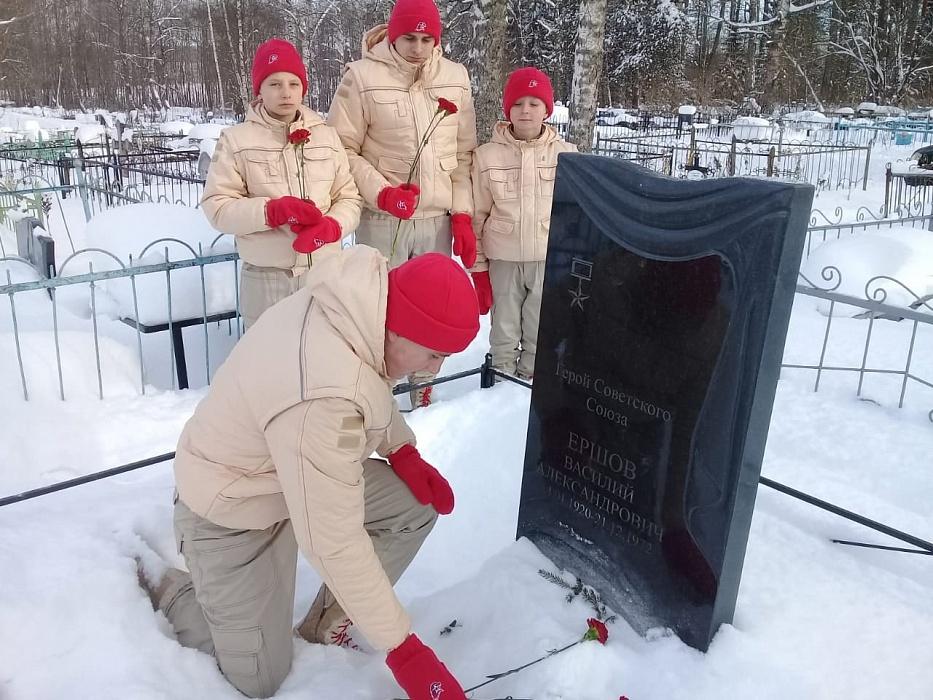 Юнармейцы из Сандово почтили память героев