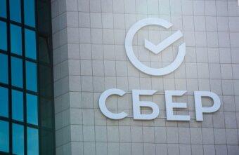Жители регионов для оплаты ЖКХ и других услуг выбирают СберБанк Онлайн