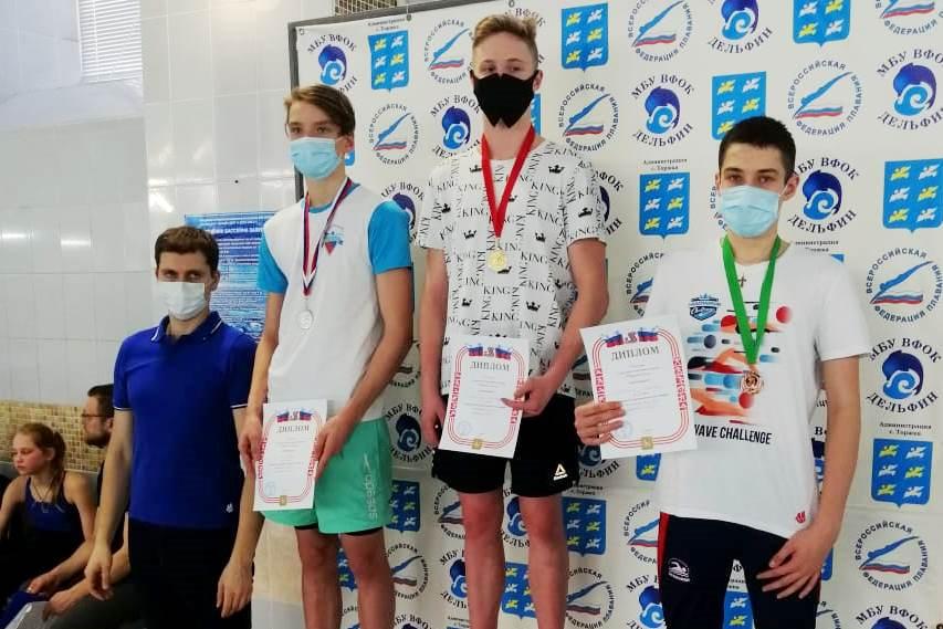 Нелидовские спортсмены взяли золото на соревнованиях