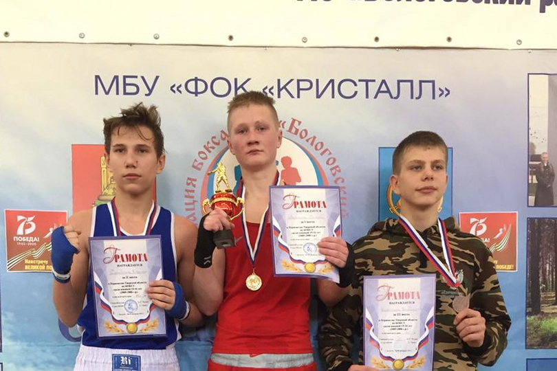 Юные боксеры из Лихославля взяли золото на Первенстве Верхневолжья