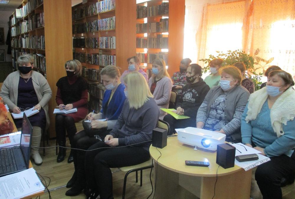 В Сандовском округе библиотекари обсудили развитие библиотечного дела на текущий год