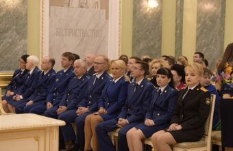 Лучший государственный обвинитель: прокуратура Тверской области подвела итоги конкурса