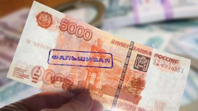 В Твери полицейские выявили подозреваемого в сбыте фальшивых купюр