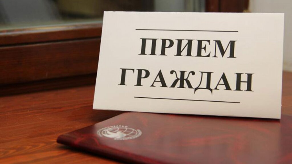 Замруководитель службы судебных приставов проконсультирует жителей Зубцова