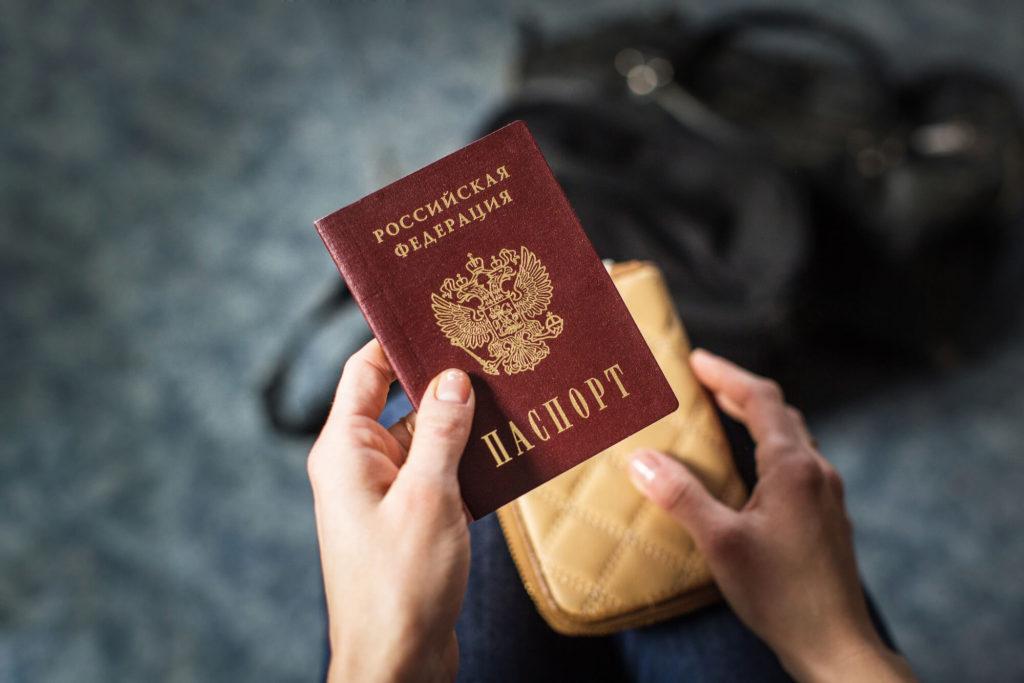 За фиктивную прописку житель Тверской области заплатит штраф
