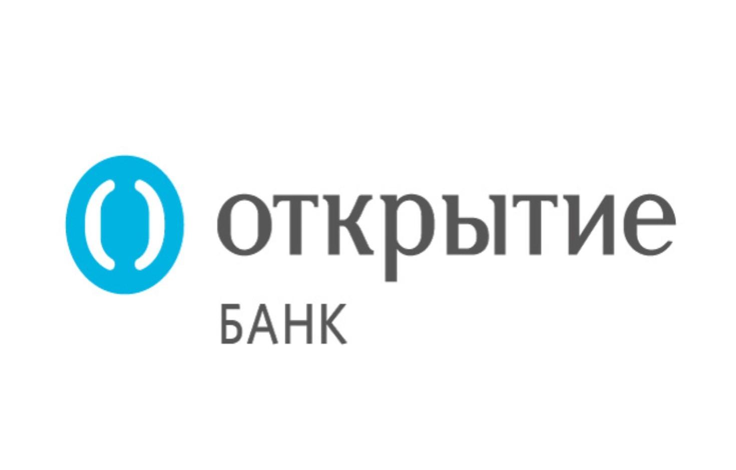 Банк «Открытие» за первые месяцы работы выдал в регионах Центральной России больше 890 млн рублей на покупку недвижимости