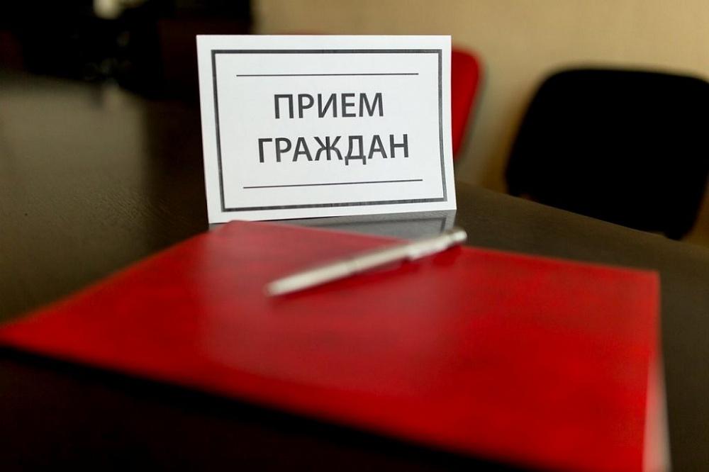 И.о. министра промышленности провела личный прием граждан в Осташковском городском округе