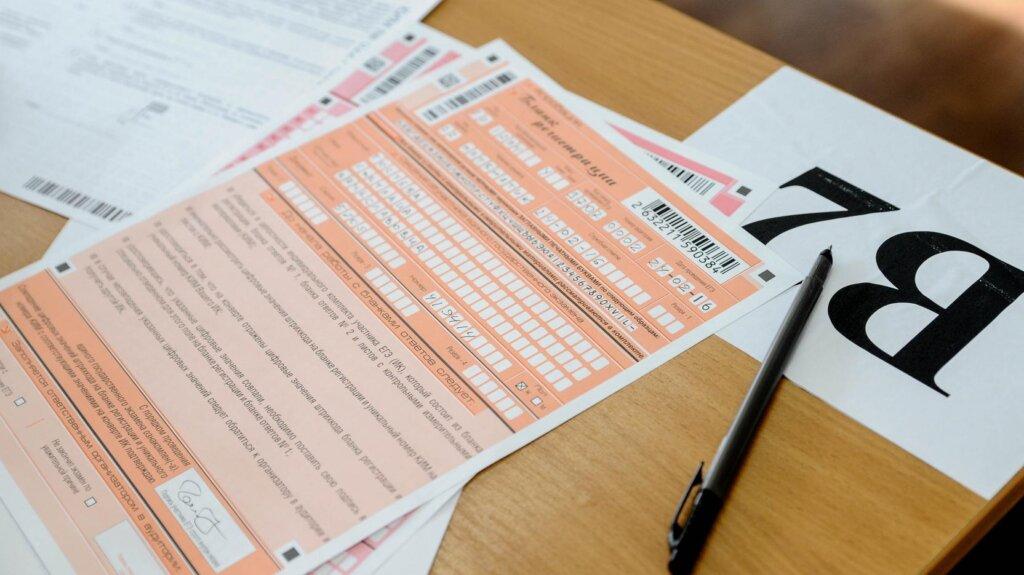 Участников ЕГЭ из Тверской области ждёт экзамен нового формата