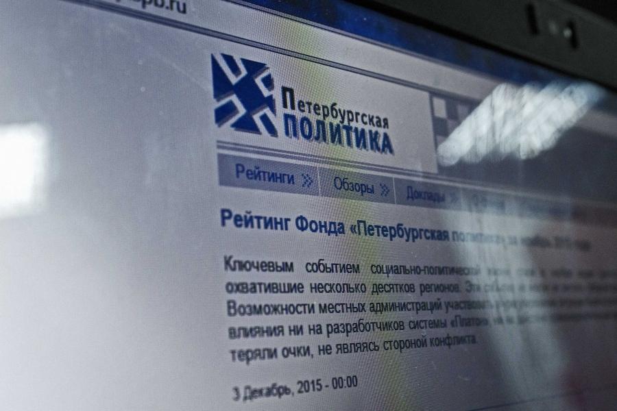 Фонд «Петербургская политика» назвал ключевые события в Тверской области в январе