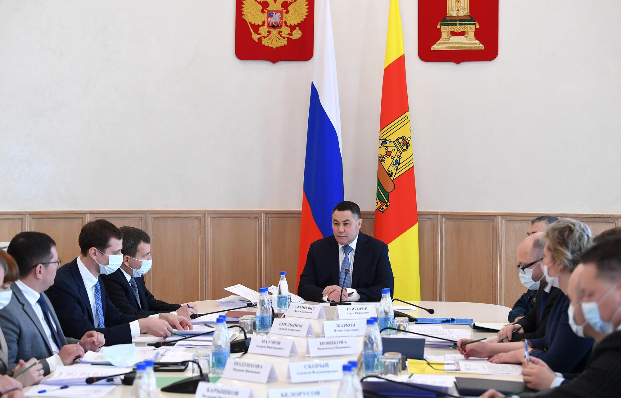 Губернатор Игорь Руденя провел совещание с Правительством Тверской области