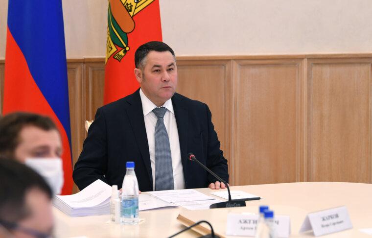 В Тверской области утвердили границы 10 особо охраняемых природных территорий