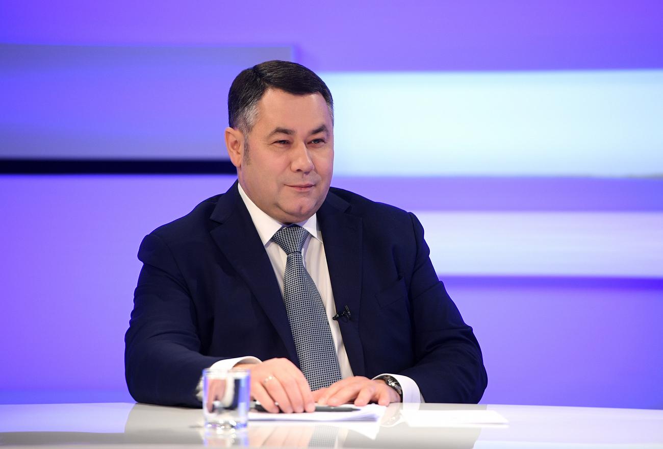 Игорь Руденя ответит на актуальные вопросы жителей Тверской области в прямом эфире