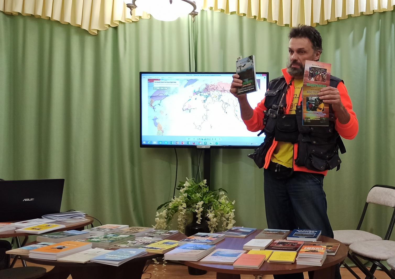 В Калязине состоялась встреча с известным путешественником