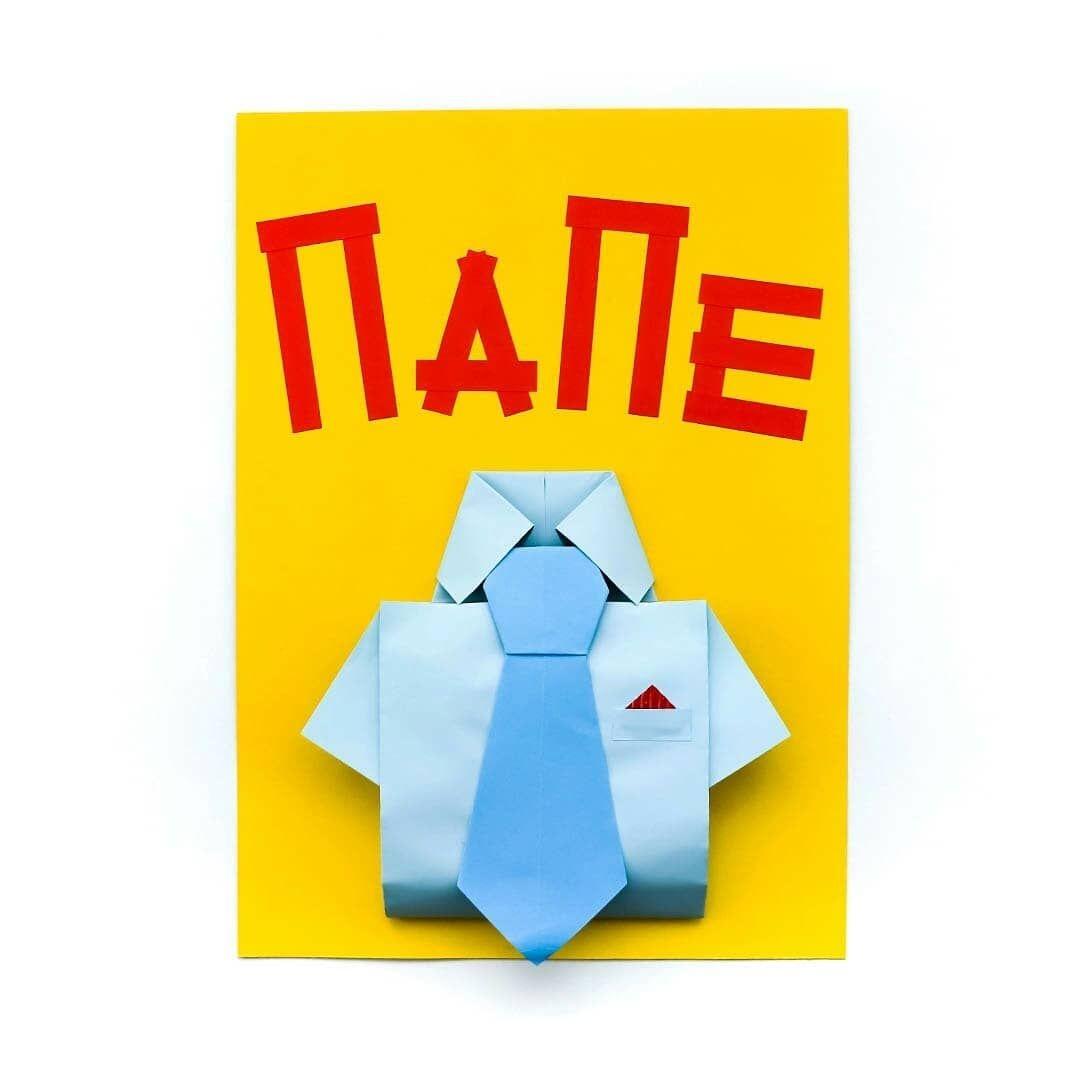 Маленькие жители Твери в честь Дня защитника Отечества смогут сделать открытку для папы