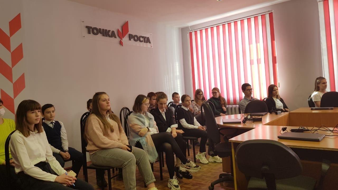 В школе Тверской области открылась «Точка роста»