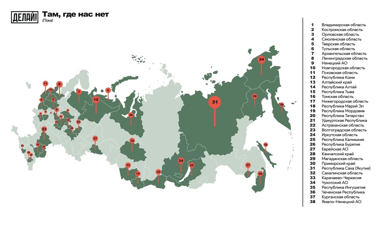 «Делай!»: у волонтёров Российского экологического центра появится региональный штаб в Тверской области