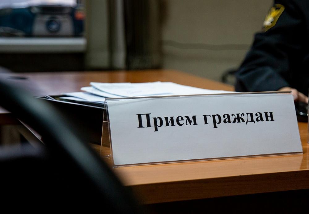 Министр сельского хозяйства ответит на вопросы жителей Осташковского округа