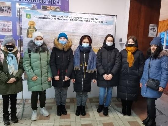 Калязинские студенты посетили творческий вечер «С верой в Россию»