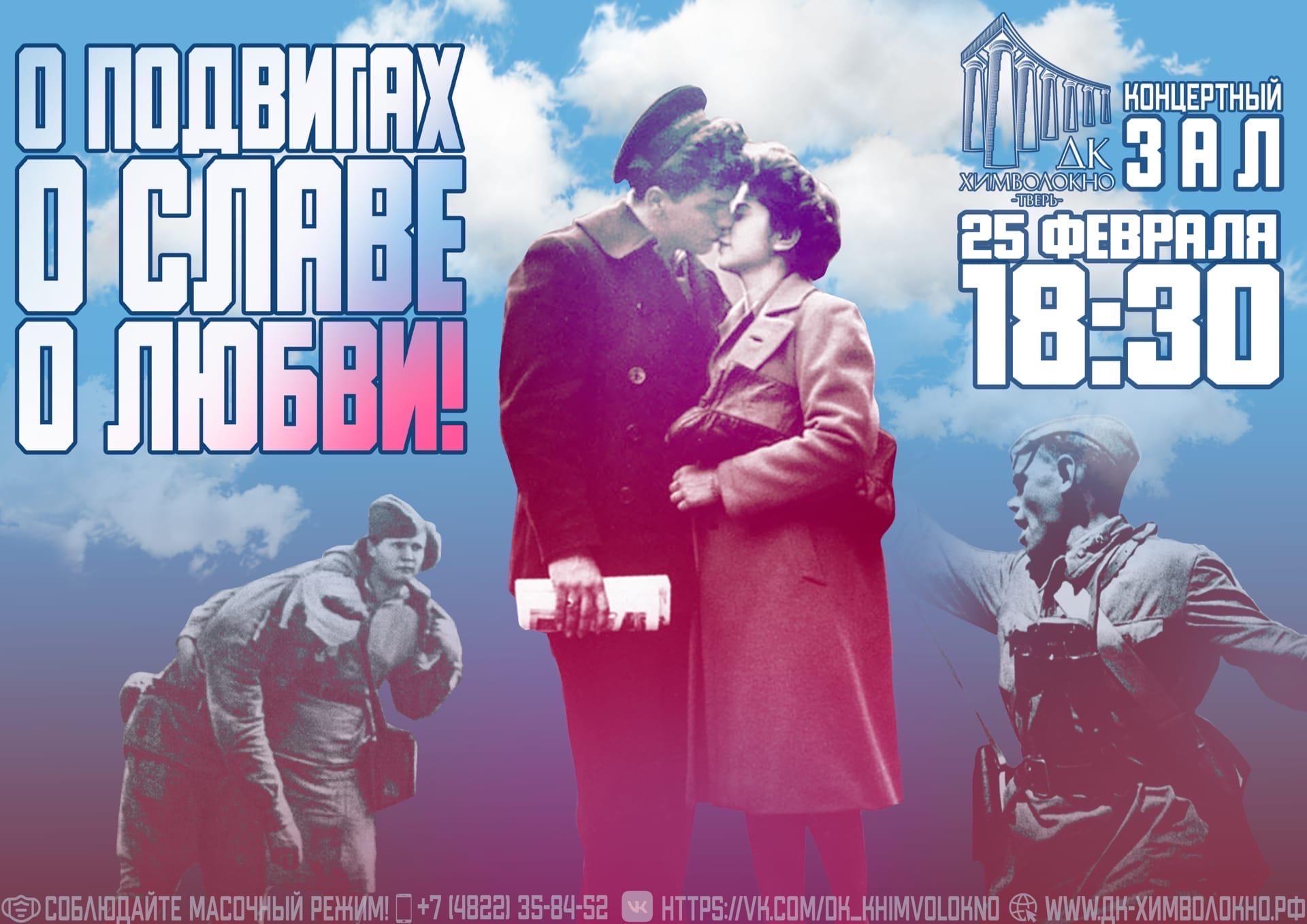 """В Твери состоится праздничный концерт духового оркестра """"О подвигах! О славе! О любви!"""""""
