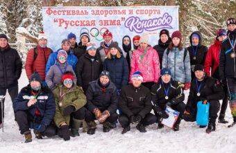 """В """"Конаковском биатлоне"""" приняли участие около 50 человек"""