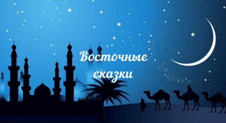 Тверской ТЮЗ расскажет почему нужно быть осторожным со своими желаниями