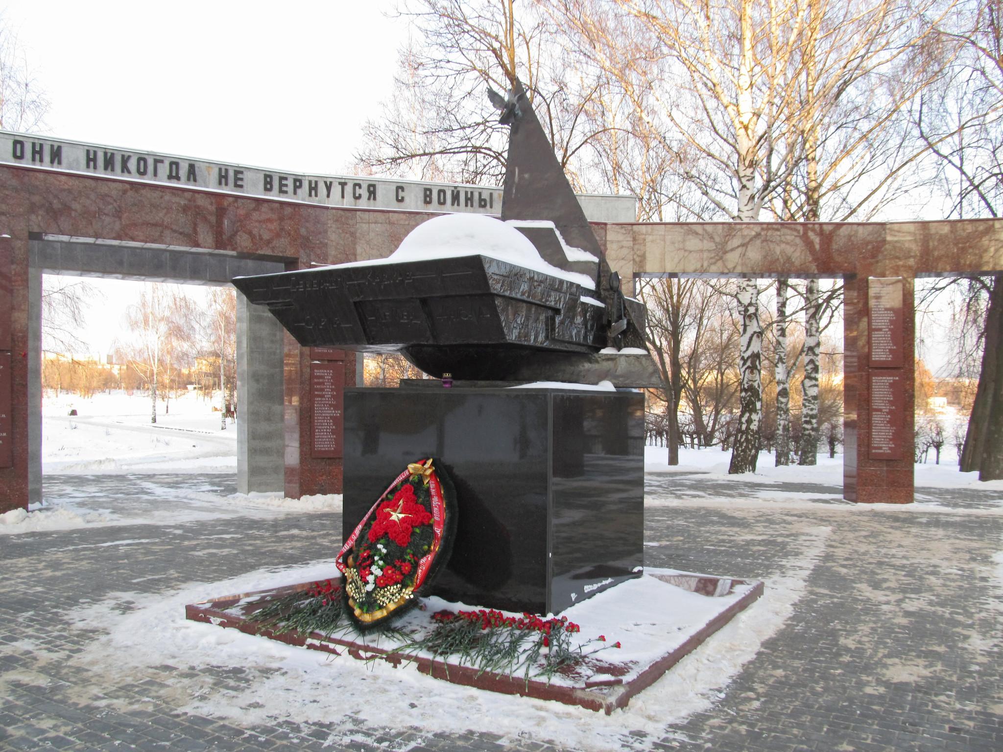 В Тверской области проходят мероприятия в честь дня памяти о россиянах, служивших за пределами Отечества