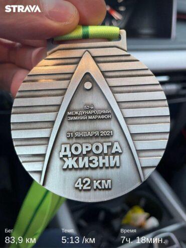 Атлеты «Тверской лаборатории бега» пробежали двойной марафон «Дорога жизни»