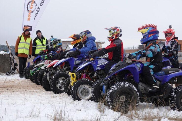 «Русский снег»: в Тверской области стартовал фестиваль экстремальных видов спорта