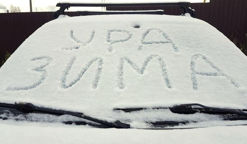Жителей Тверской области ждет еще одна морозная неделя