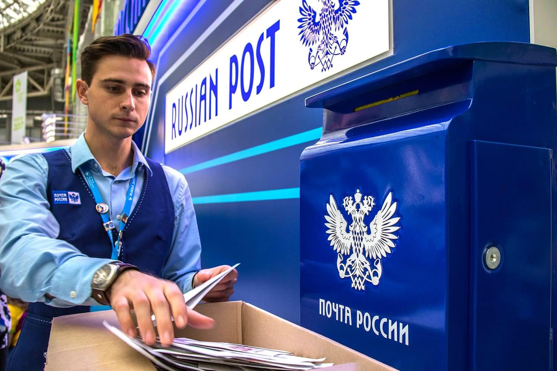 Почта России будет развивать инклюзивную среду вместе с Всероссийским обществом глухих