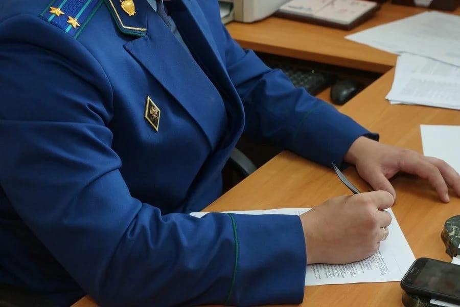 Жители Рамешковского района смогут обратиться к прокурору с вопросами