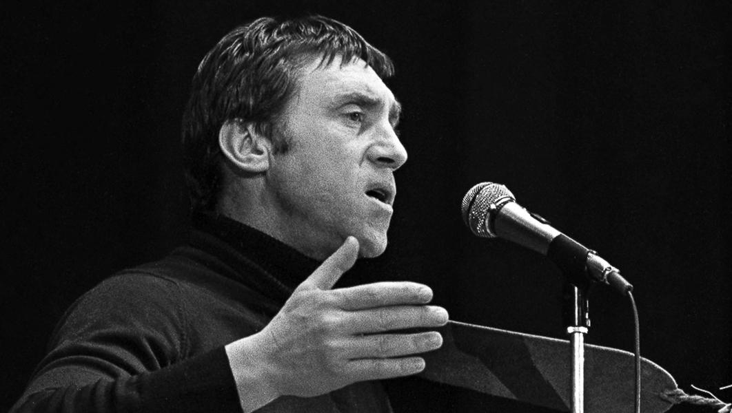 Тверская филармония приглашает зрителей на программу, посвященную Владимиру Высоцкому
