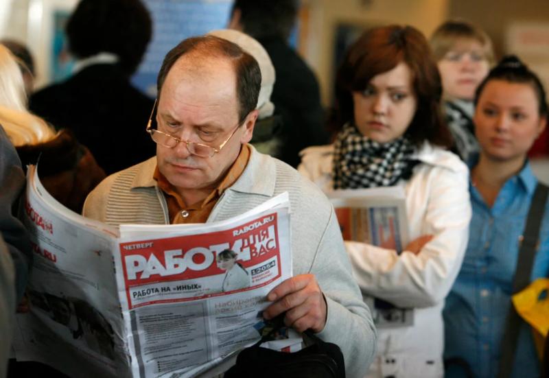 Тверская область вошла в ТОП-20 регионов с наиболее низким уровнем безработицы