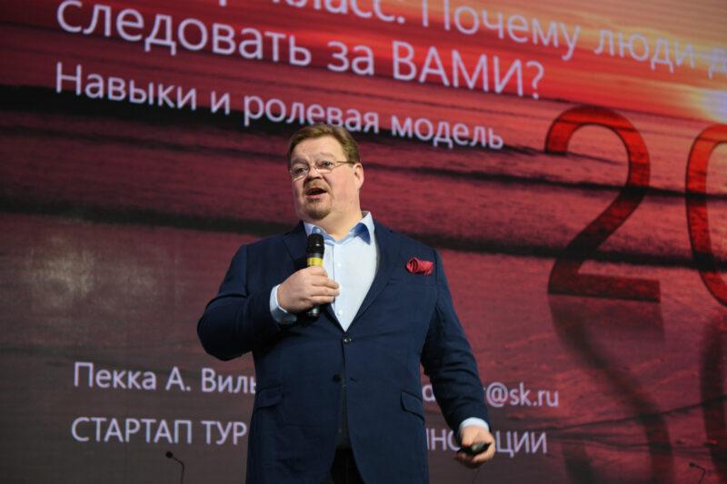 """Технологии бизнеса и их развитие обсудят на Start up tour 2021"""" в Твери"""