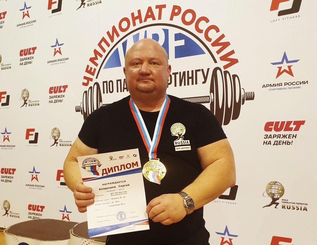 Сергей Аладышев: Губернатор заботится об инфраструктуре малых городов