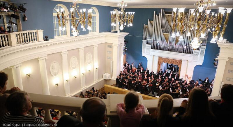Тверская филармония поделилась представлениями, которые пройдут 28 марта