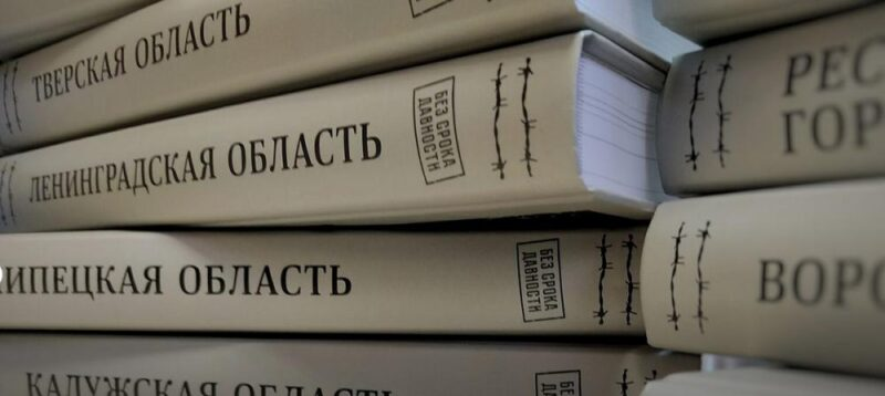 Выставку без сроков давности представят в Горьковке