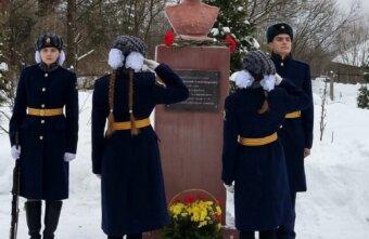 В Кимрском районе открыли памятник герою СССР