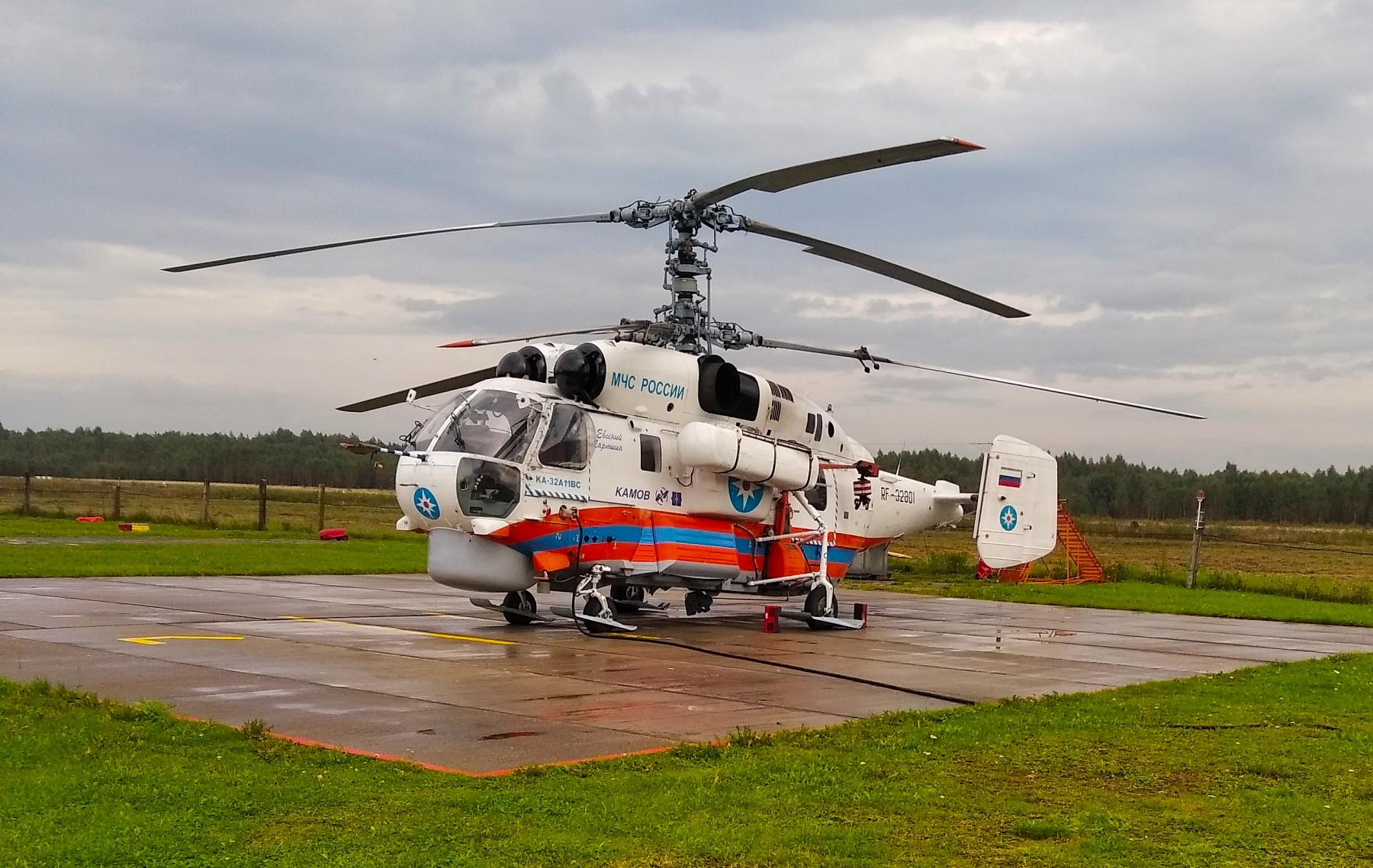 СВертолет санавиации доставил пациента в Тверь из Кашинской ЦРБ