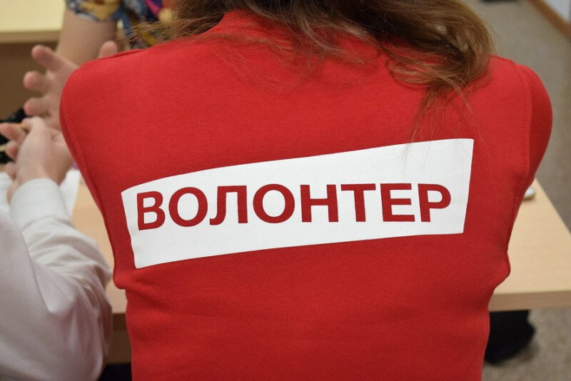Продолжается набор волонтеров, которые будут помогать в голосовании за объекты благоустройства Тверской области